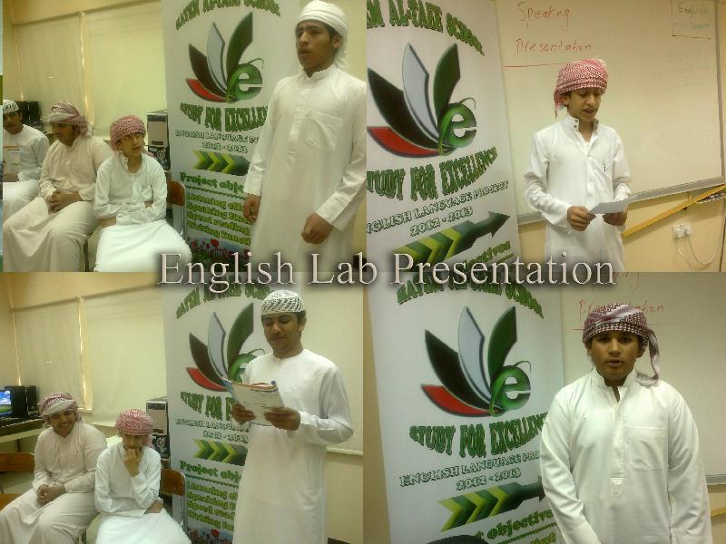 English Lab Presentation 1.jpg