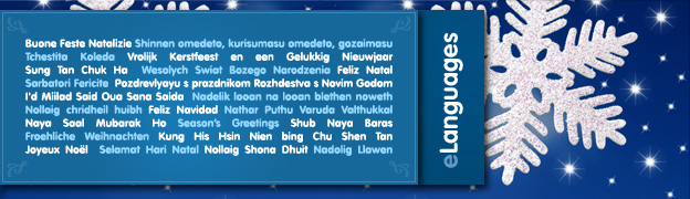 eLanguages-Christmass-Newsletter---V7.jpg